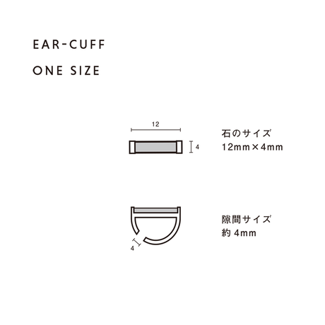 ear cuff/ K10WG - ミスティックトパーズ(ブルー)
