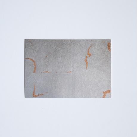 箔のハガキ(かざり銀)