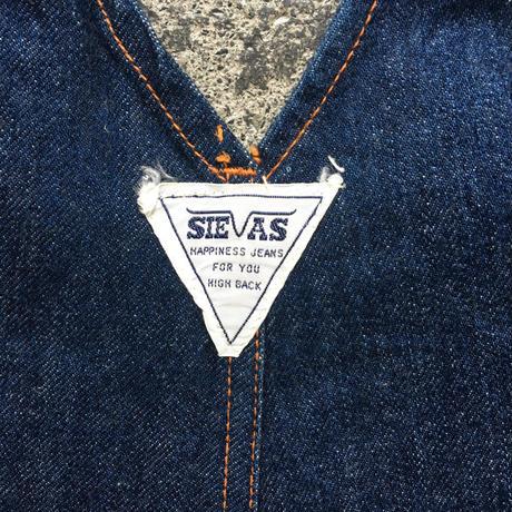 SIEVAS OVERALL