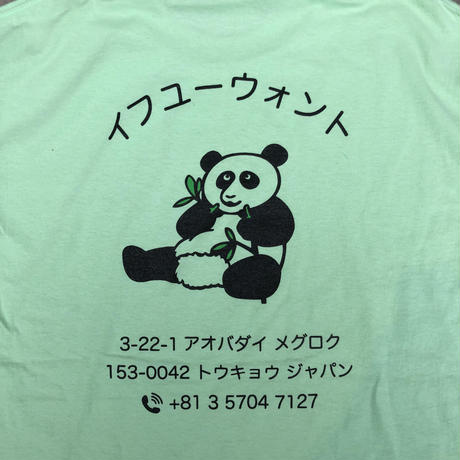 if you want panda t
