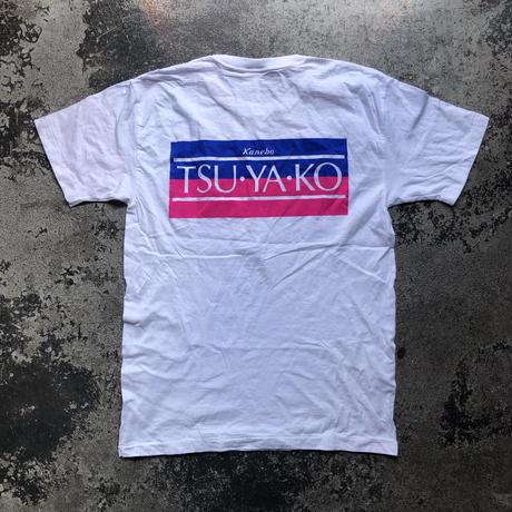 used KANEBO TSUYAKO T