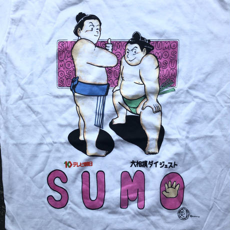 used SUMO T