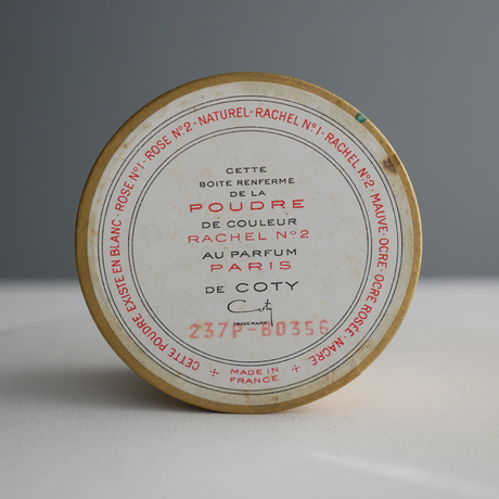 Vintage/France Coty Face Powder Box B