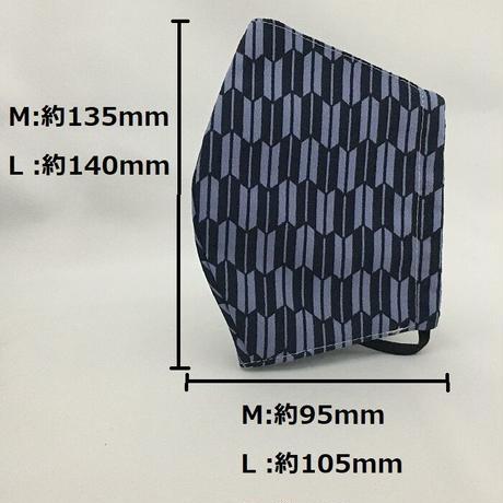 Kimono Mask (kms_012asM)