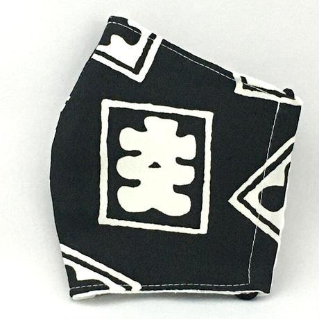 Kimono Mask (kms_008oibL)