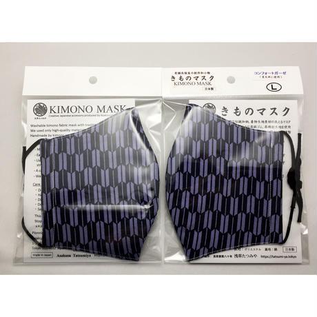 Kimono Mask (kms_010kagL)