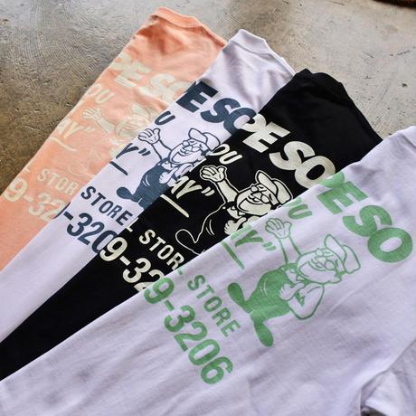 Original Factory Tee Shirt - Black/Cream