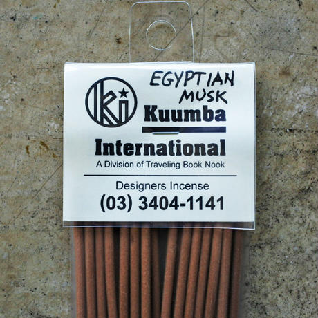 "KUUMBA ""EGYPTIAN MUSK"""