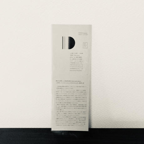 LETTER ISSUE (No.03)