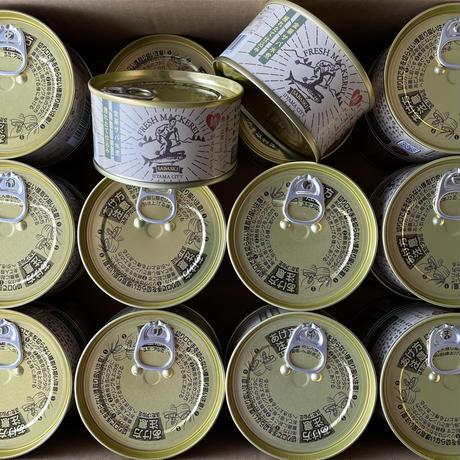 【送料無料】SABASKI  金華サバ水煮 1ケース(24缶)セット