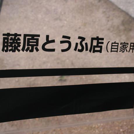 博物館限定ジャンプ傘【黒持手】