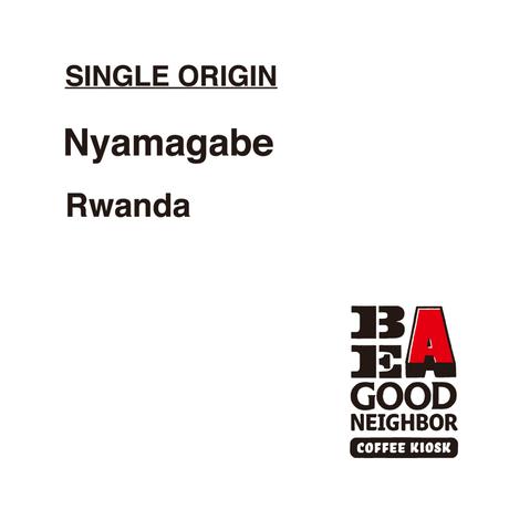 コーヒービーンズ 200g | NYAMAGABE RWANDA