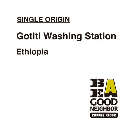 コーヒービーンズ 200g | GOTITI ETHIOPIA