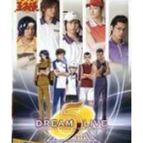 テニミュ1st  Dream Live 5th 通常版