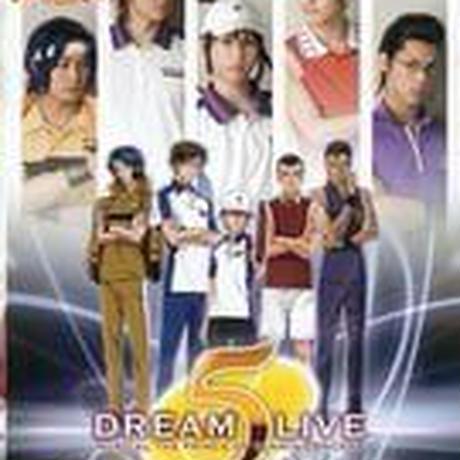 テニミュ1st  Dream Live 5th 初回版 DVD