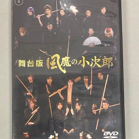 【キズ有】舞台版『風魔の小次郎』DVD