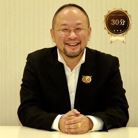 対面鑑定(顔相・カウンセリング)30分