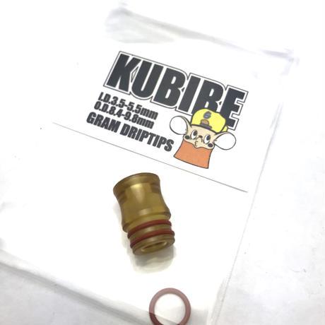 KUBIRE by GRAM DripTips