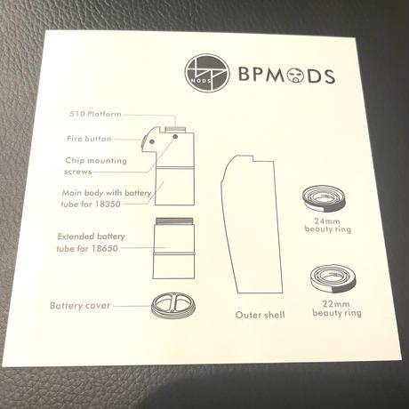 BP MODS Hiltmosfet mod