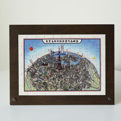 ジクソーパズル 安楽雅志「東京鳥瞰図」