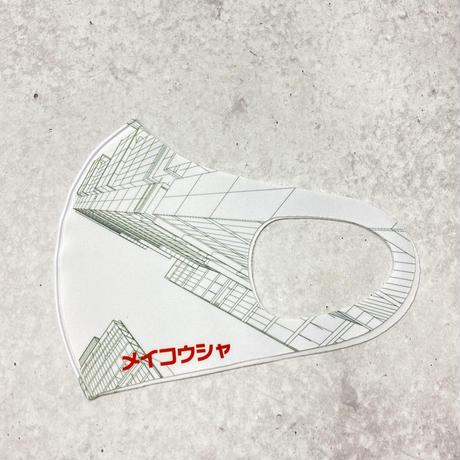 ☆オリジナルオーダー☆ マスク