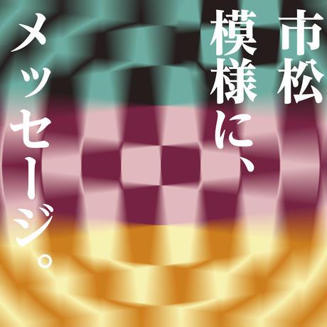 ☆オリジナルオーダー☆ Tシャツ 日本の伝統柄