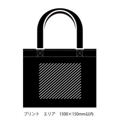 ☆オリジナルオーダー☆ トートバッグ
