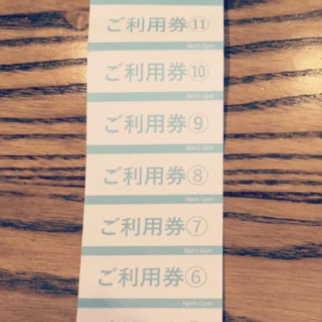 【予約制】プライベートジム貸し切りご利用券 11回分