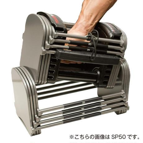 パワーブロック可変ダンベル SP-50