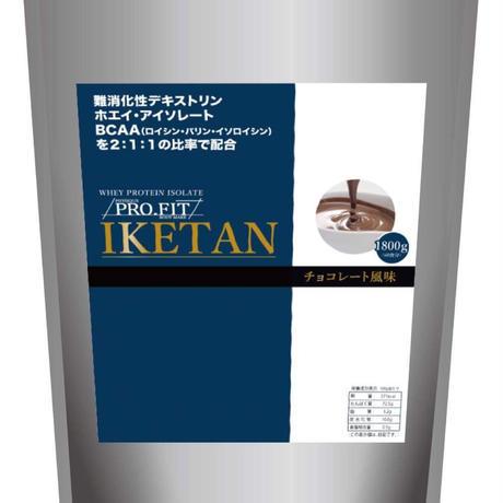 【送料無料】男性向けIKETANプロテインWPI チョコレート風味
