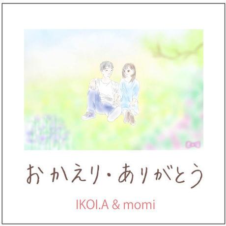 (CD)おかえり・ありがとう(ピアノ伴奏版)