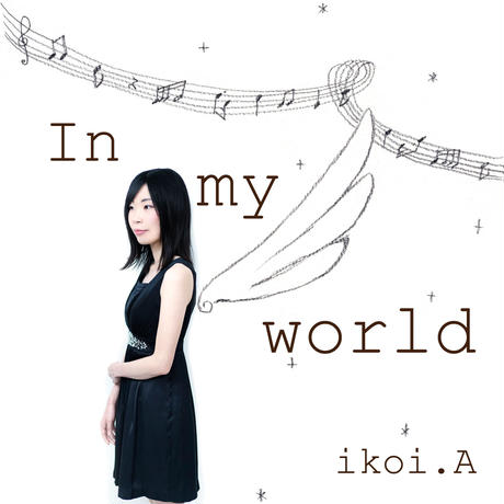 (CD)In my world