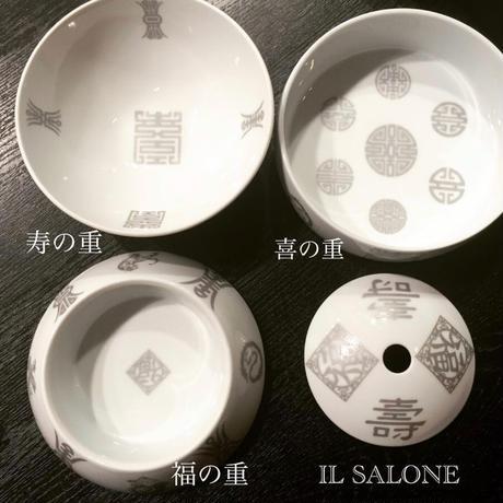 寿重(まんまるお重、三段重)セット♡扇小皿5枚♡