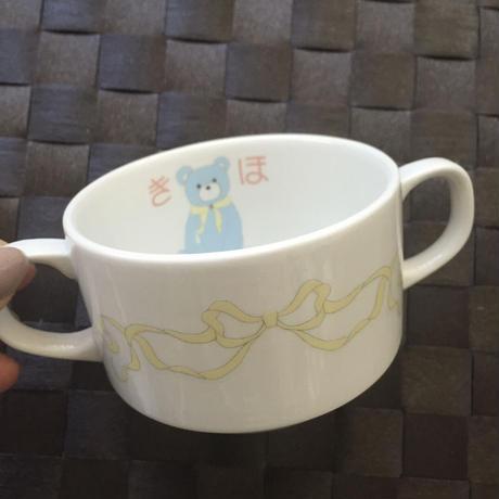 ベビー食器 スープカップ
