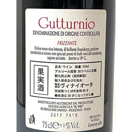 Gutturnio2017 / グットゥルニオ <Il vei/イル・ヴェイ>