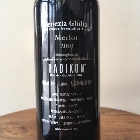 【赤】ラディコン/メルロー2001 500ml