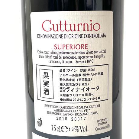 Gutturnio Sup.2016/グゥトゥル二オスペリオーレ2016 <Il vei/イル・ヴェイ>