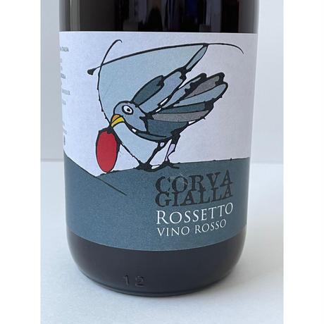 Rossetto18/ロッセット18 <Corva Gialla / コルヴァ ジャッラ>