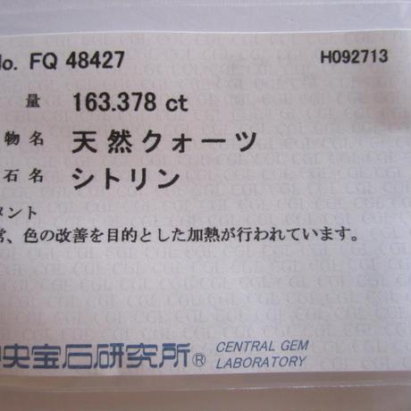 54928ec186b188c6c600043c
