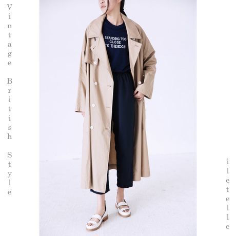 vintage British style coat