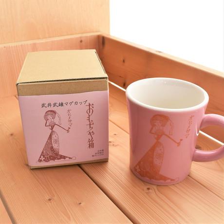 武井武雄 マグカップ「おもちゃ箱」