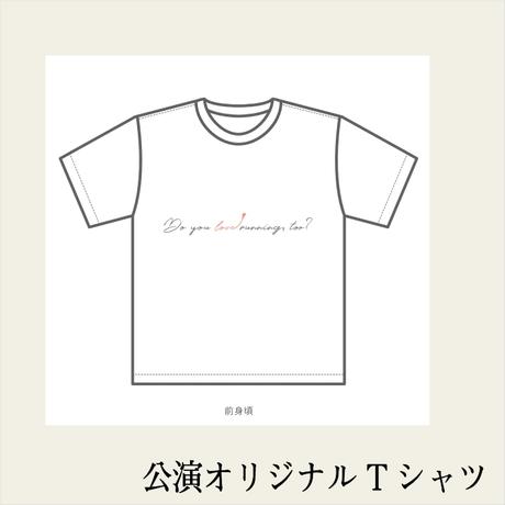 舞台「風が強く吹いている」 公演オリジナルTシャツ