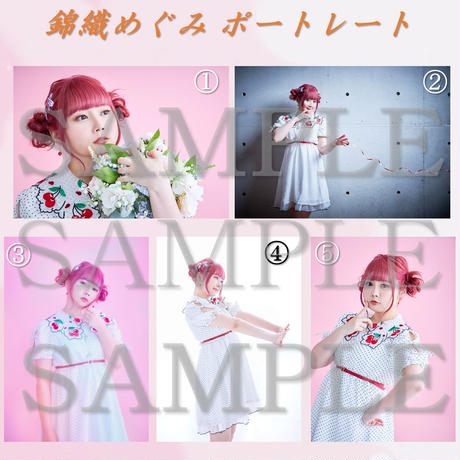 咲女花劇「咲く声、ふわらと舞い降りて、」キャストポートレート(A4)