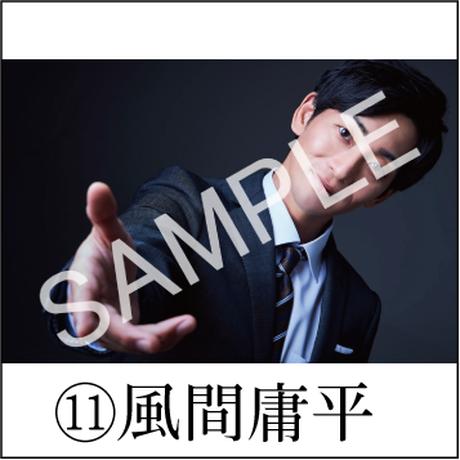 完売御礼【展示アリ】応援ビジュアル【舞台「風が強く吹いている」】