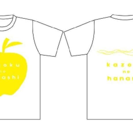 舞台家族のはなし2021 公演Tシャツ
