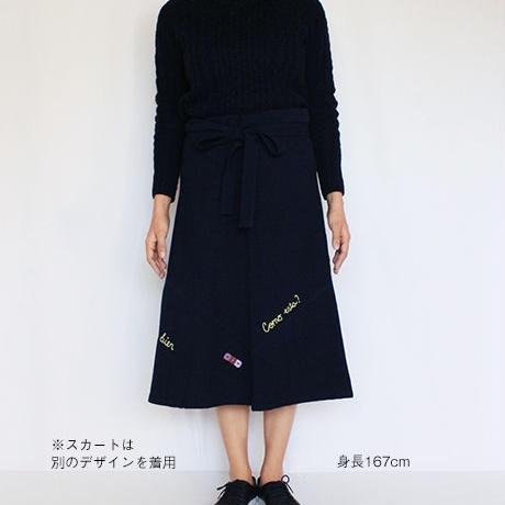 コルテスカートL/IND刺繍/文字四角/430  Te quiero