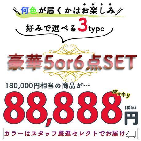 5e048129d790db306888e529