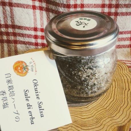自家栽培ハーブの香草塩