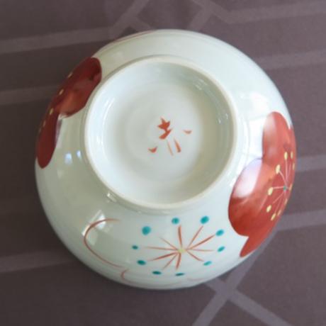 九谷焼、どんぶり(大) 梅文、 赤地 径