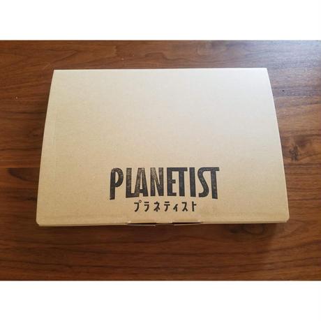 映画「プラネティスト 」特製B5パンフレット 10枚入り
